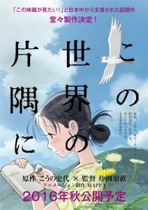 konosekai_release