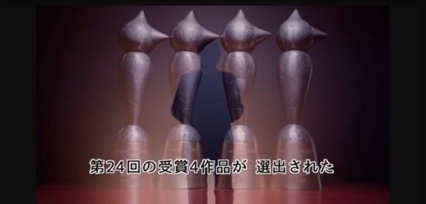 正賞の鉄腕アトム像(横山宏氏作)
